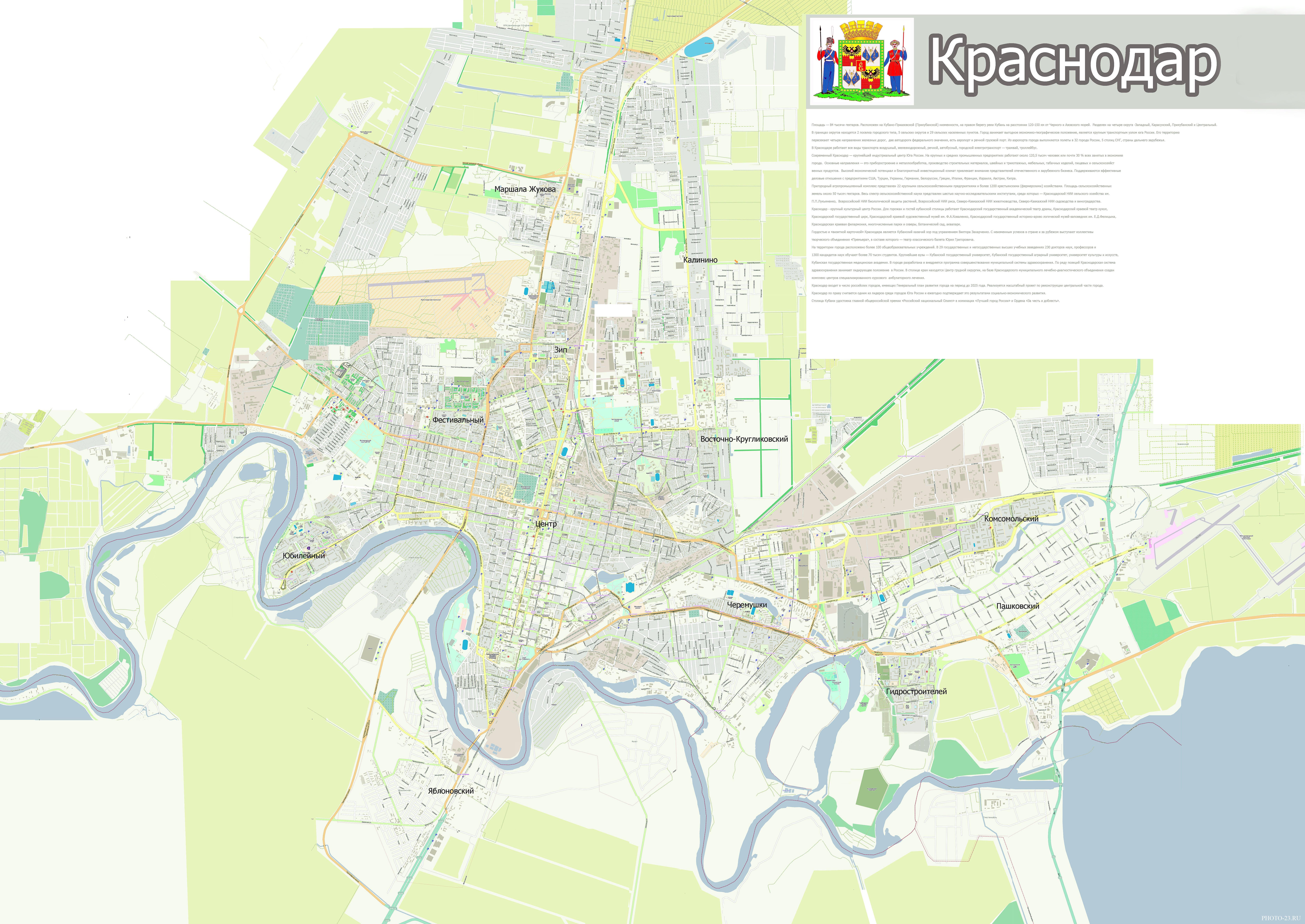 Карта Краснодара - Photo-23.ru: http://photo-23.ru/pages/Karta_Krasnodara.html